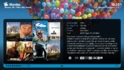 Titan_Movies_thumbview_info_v2.jpg